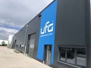 The outdoor advertising of the new building of UFG-Gotha